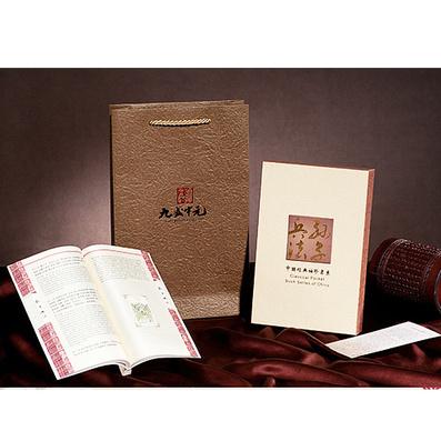 絲綢袖珍版孫子兵法珍藏冊簡裝版