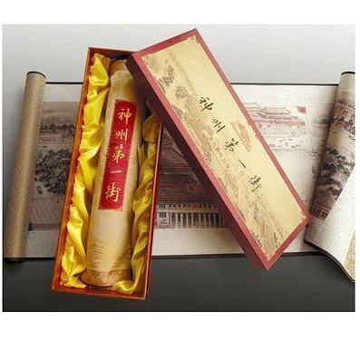 真丝长卷《神州街》 收藏商务礼品