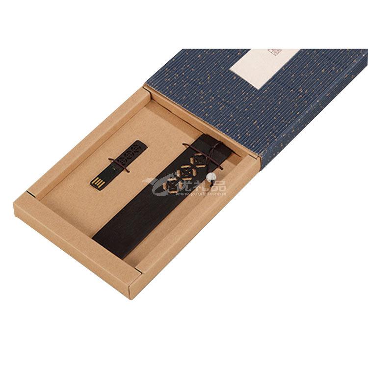 窗欞書簽 U盤套裝 辦公商務禮品