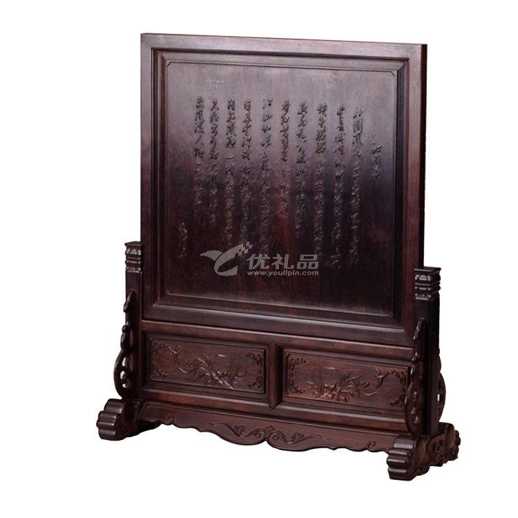 沁園春插屏 屏風 擺件 紅木工藝 創意禮品