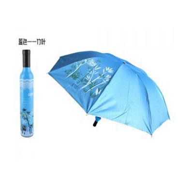 創意紅酒瓶雨傘 遮陽傘 太陽傘-竹葉禮品傘定制