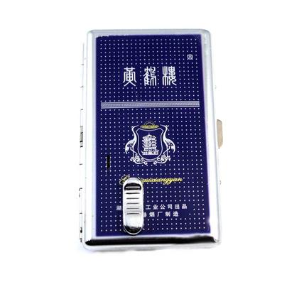 烟盒带打火机 自动烟 防风烟盒丁烷气打火机烟盒定制