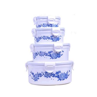 青花圓形保鮮盒四件套 密封保鮮盒