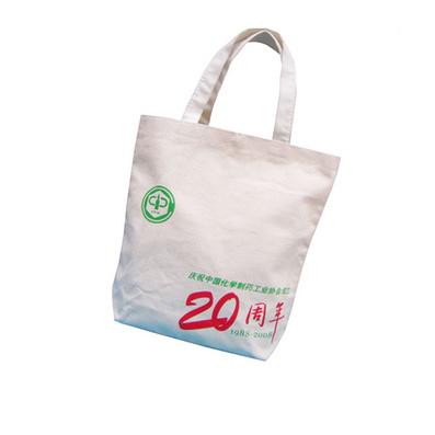 帆布加工定做 資料袋 宣傳袋 購物袋
