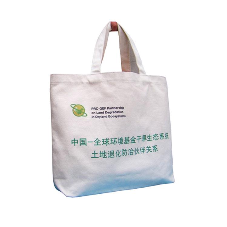 環保帆布袋 優質帆布袋 購物袋 宣傳袋