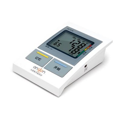 电子血压计 家用全自动上臂式 血压计定制