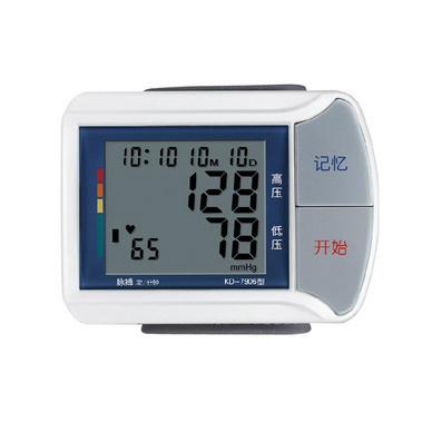 手腕式電子血壓計定制