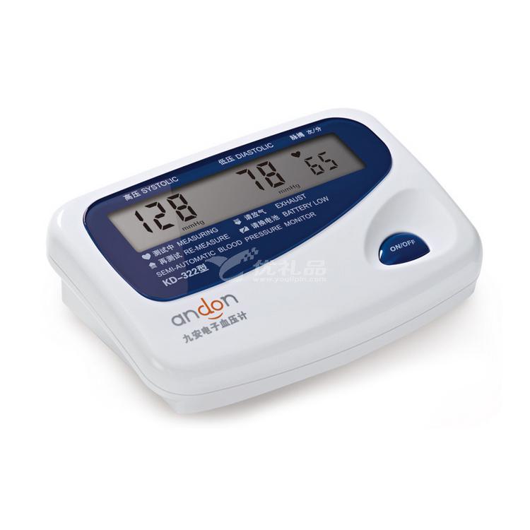 電子血壓計 大屏幕血壓儀定制