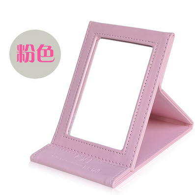 PU化妝鏡 折疊梳妝鏡 臺式皮鏡子定制