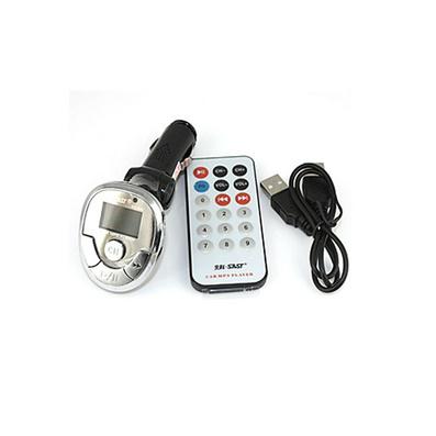 車載mp3播放器 車用FM發射汽車音響