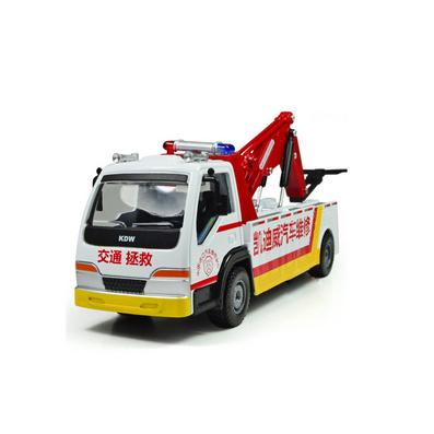 1:50全合金救援系列之道路拯救車模型定制