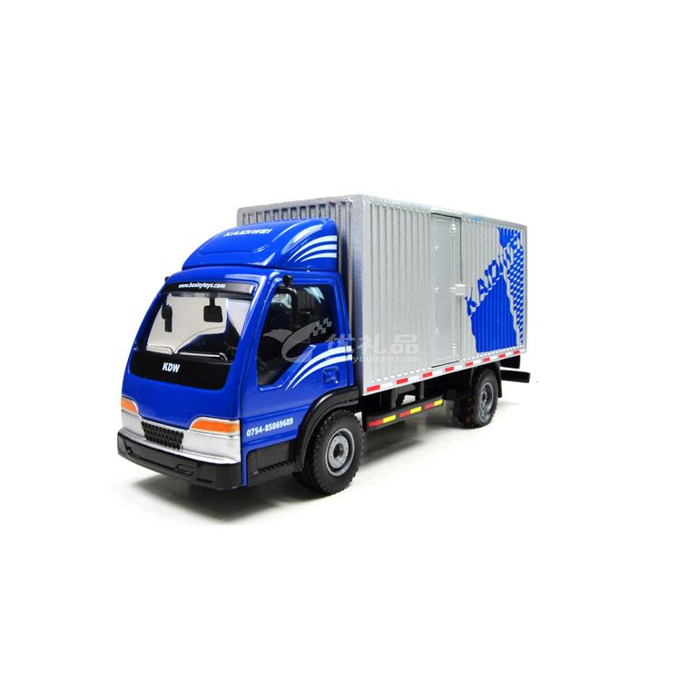 1:50合金工程車系列之廂式載貨車模型定制