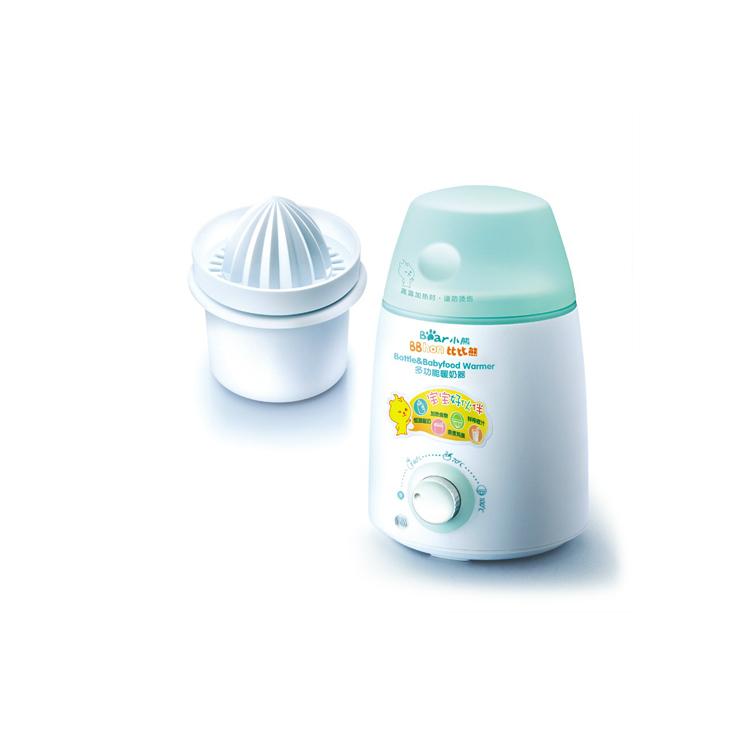 Bear/小熊  多功能保温器 暖奶器