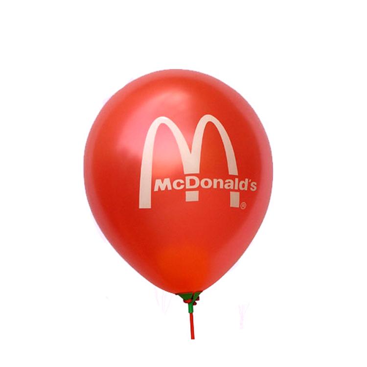 10寸圆形乳胶气球 宣传气球定制