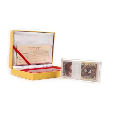 80年版1角百鈔金磚內有100張1角百連號 銀行禮品定制