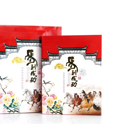 【马到成功】中外精品纸币 粮票 经典珍藏定制