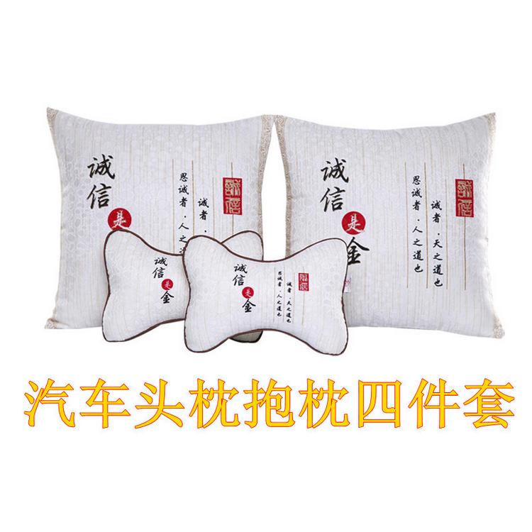 精品內飾用品頭枕抱枕四件套定制
