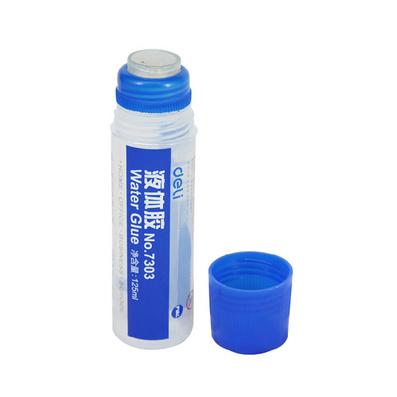 得力液體膠水強力 25ml液體膠萬能強力膠