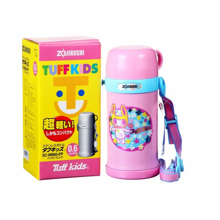 象印不锈钢双层儿童保温壶/儿童保温杯600ML定制