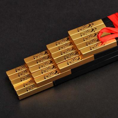 國際紅木黑酸枝金浮雕熊貓筷子 收藏送禮首選