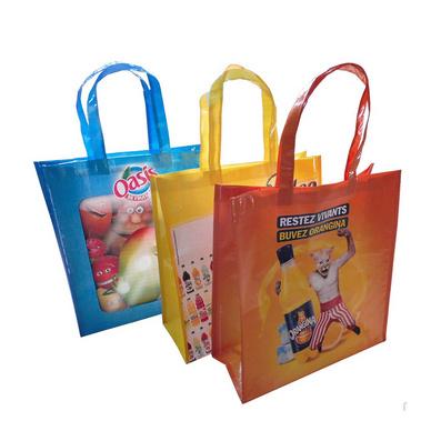 新飲料袋,飲料編織袋,編織廣告袋定制