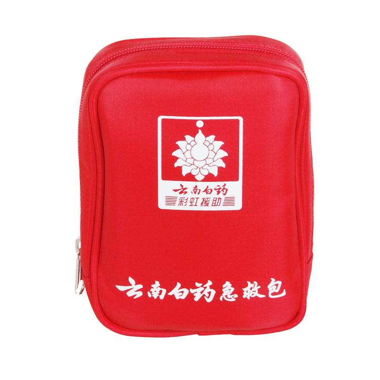 云南白藥急救包應急 家庭車載戶外地震應急包