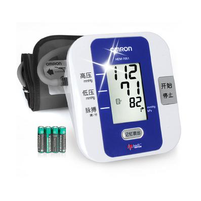 欧姆龙7051血压计 电子全自动上臂式血压计亚博体育app下载地址