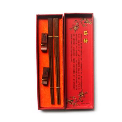 筷子 禮品筷子 筷子2雙裝 木筷子定制