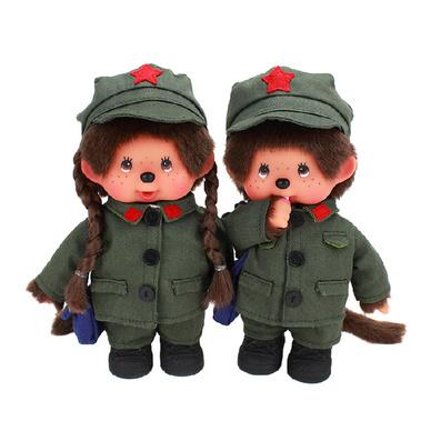 蒙奇奇毛絨玩具 軍裝款情侶 生日禮物