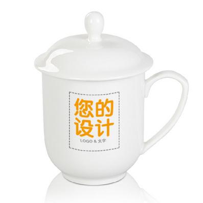 商务骨瓷马克杯 会议杯 陶瓷杯定制