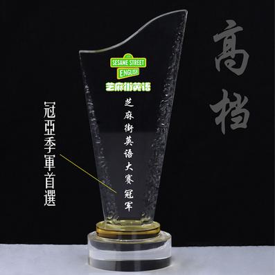 水晶獎杯獎牌定制定做 鉆石獎杯定制