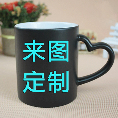 鎂質瓷反口杯變色陶瓷杯定制
