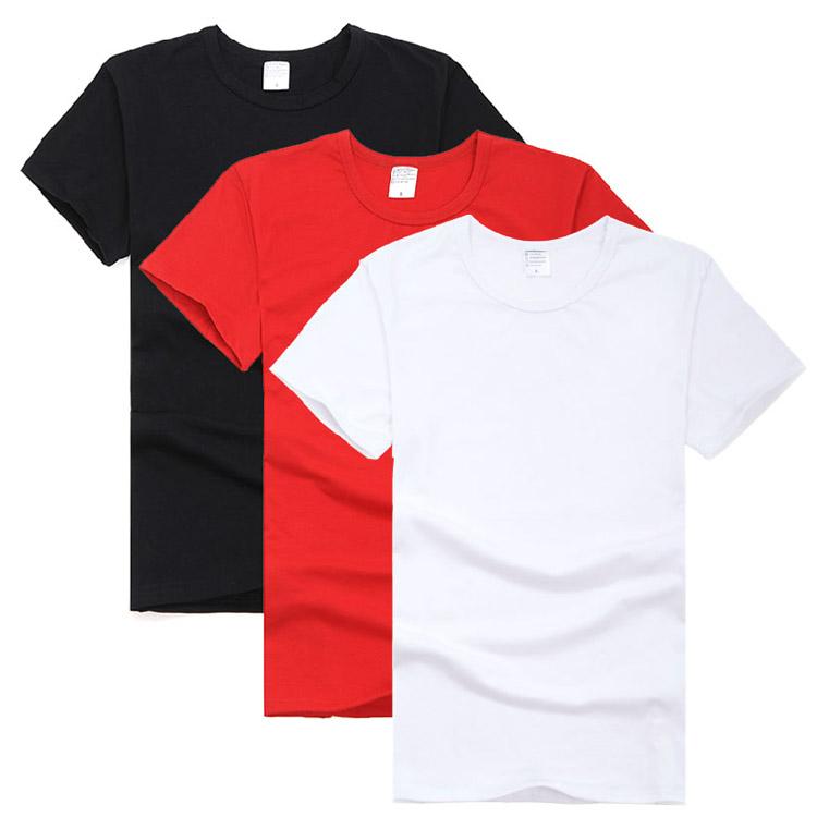 純棉短袖圓領T恤 180克半精梳純色全棉T恤