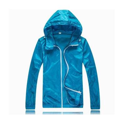 戶外防紫外線皮膚衣 超薄透氣正品防曬服