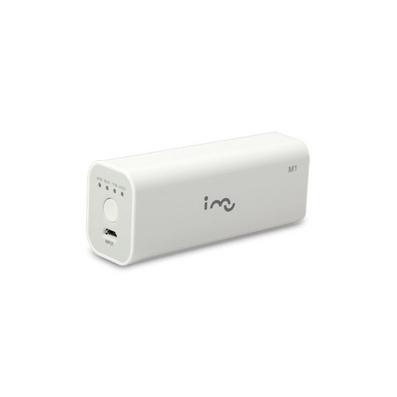 i-mu幻响 移动电源2600毫安 充电宝定制 可丝印企业logo礼品盒