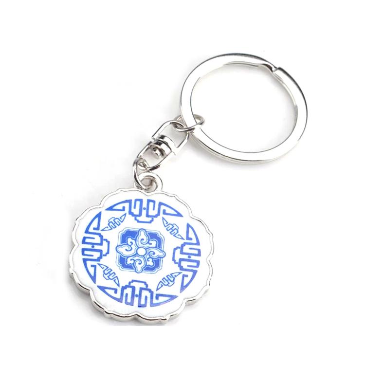 中国风青花福钥匙扣创意钥匙链礼品定制,礼品网