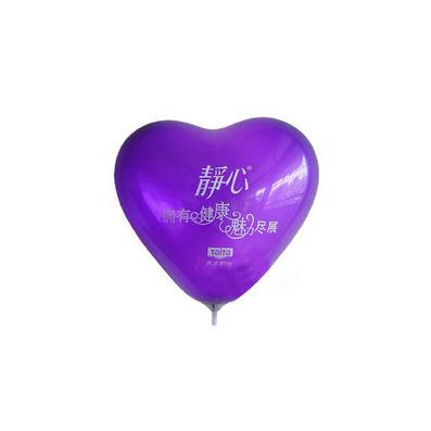 心形氣球 婚房裝飾氣球定制
