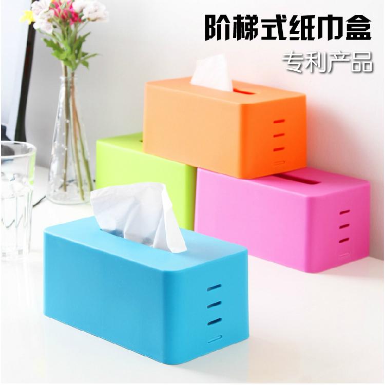 糖果色 底座可调升降 阶梯式纸巾盒抽纸盒定制