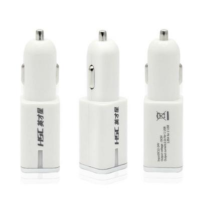 雙USB車載充電器 iphone4蘋果專用車充定制