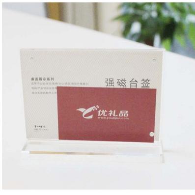 T型 89*127mm強磁 臺卡臺牌 展示牌 標簽桌簽桌 廣告相框定制