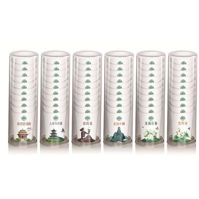 透明筒易拉寶紙杯帶茶紙杯(10杯裝)