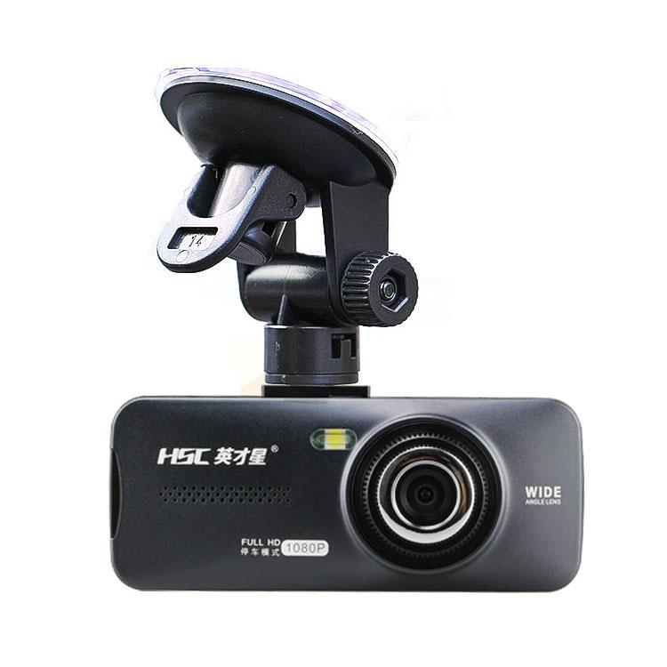 迷你車載行車記錄儀 超高清廣角夜視行車記錄儀定制
