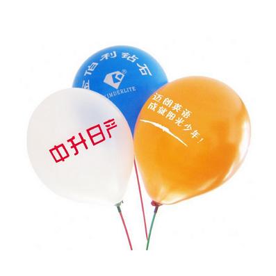 廣告氣球、圓形亞光氣球印刷定制