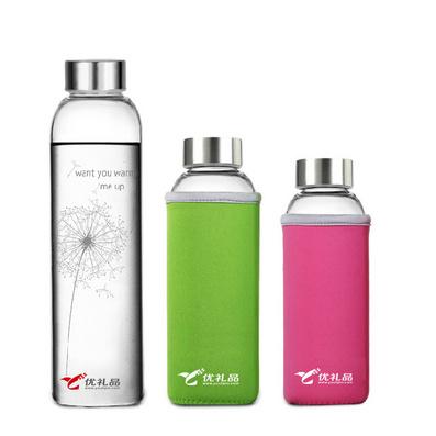 280ml 車載戶外透明水杯 廣告杯子批發禮品杯定制