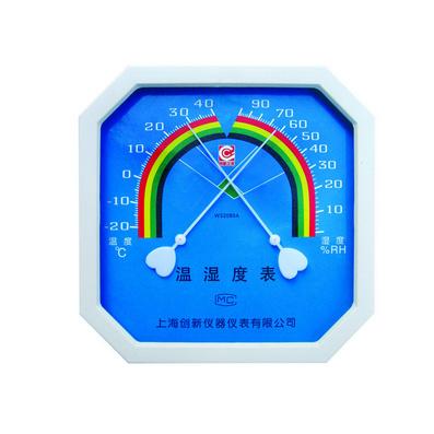 指针式温湿度计 温湿度表 礼品温度计定制