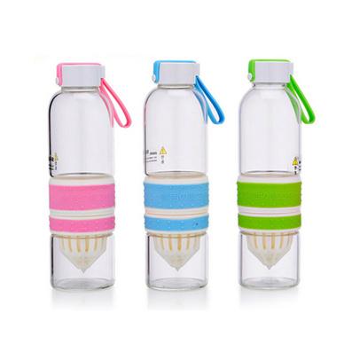 檸檬杯 辦公水瓶學生杯便攜喝水神器榨汁杯定制