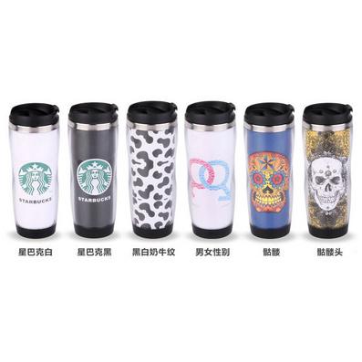 双层星巴克广告杯子可换广告纸咖啡杯定制