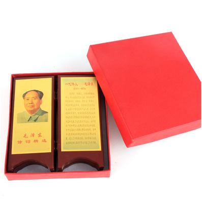 毛澤東主席偉人屏風 精選詩詞辦公桌屏風