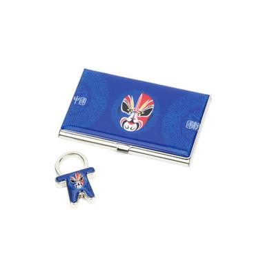 名片盒鑰匙扣套裝 可印制企業LOGO