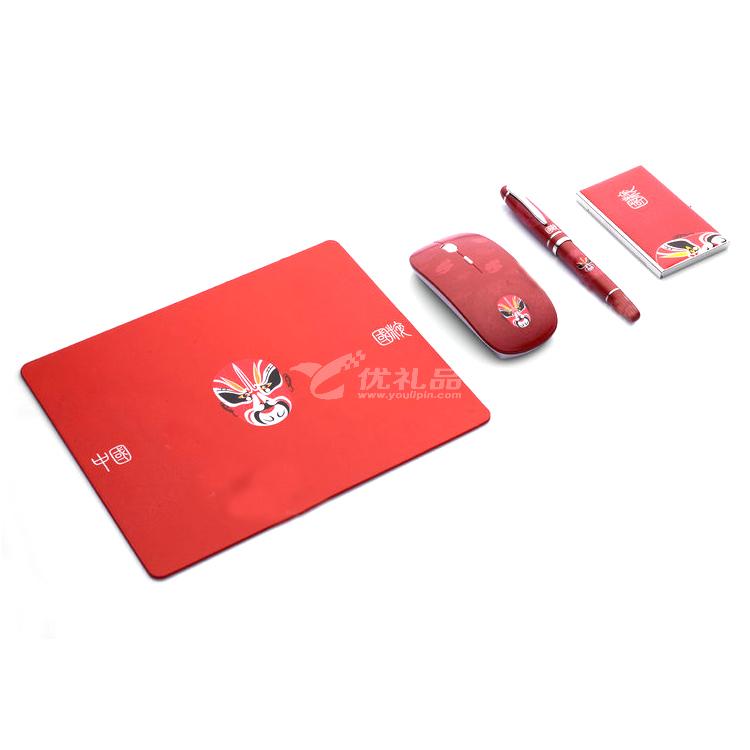 筆+鼠標+鼠標墊+名片盒 四件套商務禮品定制